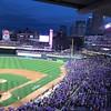 Minnesota Twins from Starkey Box, Prince Tribute Night