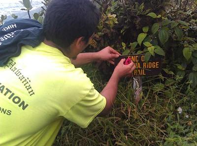 Hawaii: Manana Trail