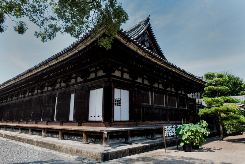 Kofuhkuh National Treasure Hall