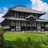 Temple Todai-Ji