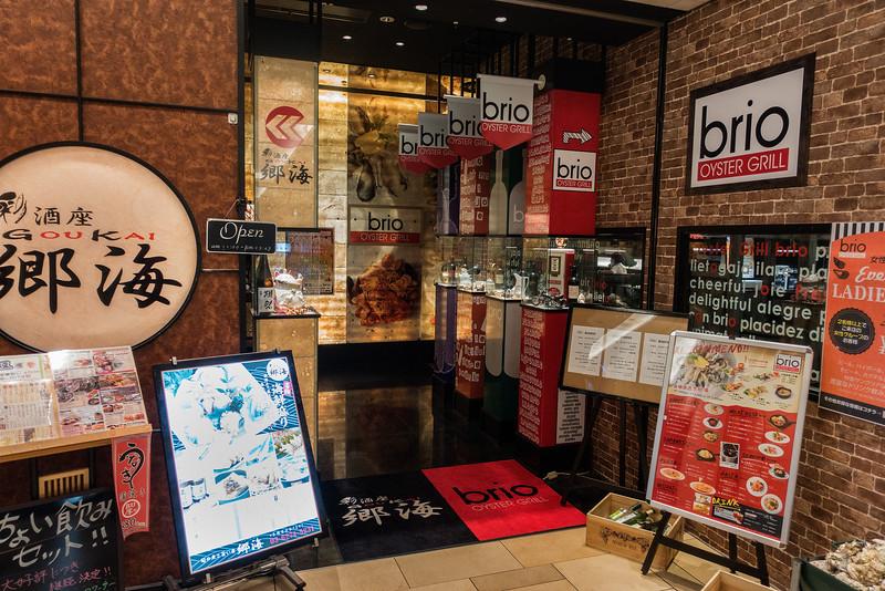 Restaurants, Japan
