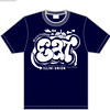 Honorable Mention: Eat At the Union T-shirt