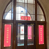 Second: Lunar New Year Decorations; Indiana University–Bloomington