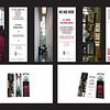 First: A.D. Bruce Bookmarks; University of Houston