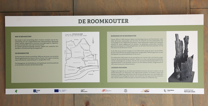 Roomkouter