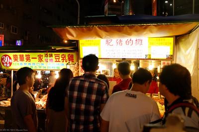 2011.05.28 樂華夜市走一回
