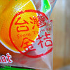 From Taiwan