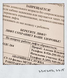 i-photo-notes Winter 2011-2012
