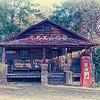 Texaco Station