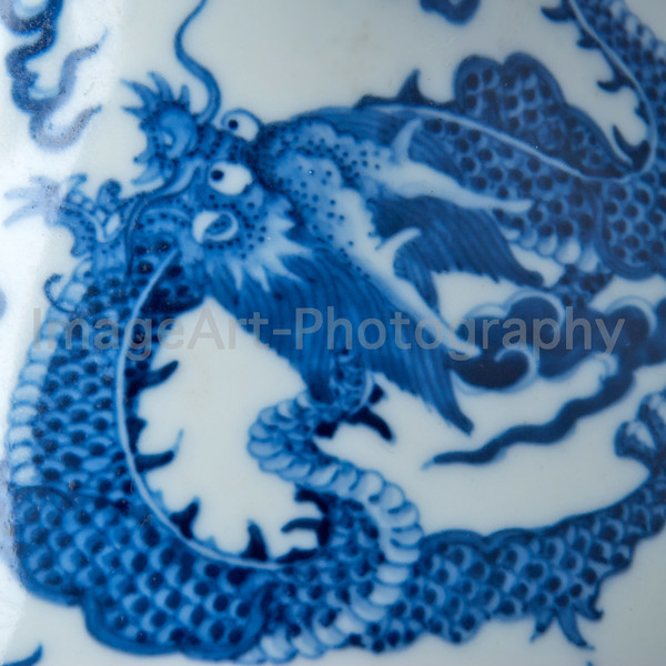 Detail of Qing Dynasty design Nine Dragon Vase from Taiwan