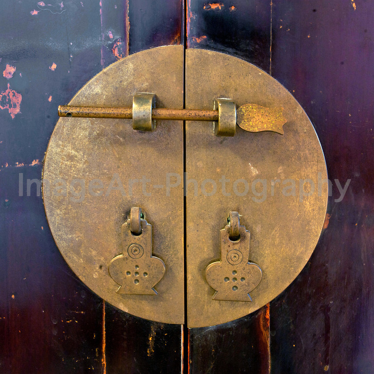 Chinese Cabinet Lock