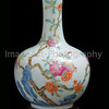 Chinese vase with auspicious decorations