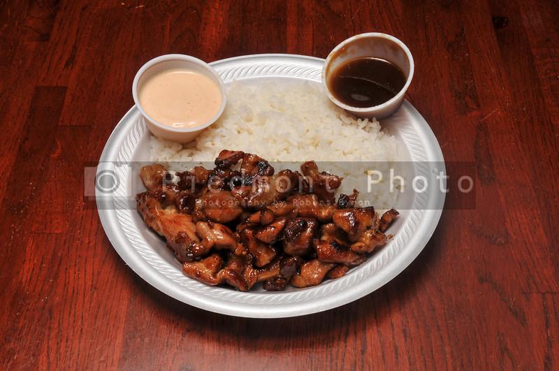 Delicious Teriyaki Chicken