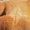 Human figure with tears, Fremont-era petroglyph, Molen Reef, Utah (2)
