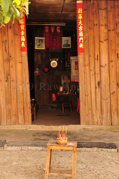 Fuli Yangshuo China DSC_7348