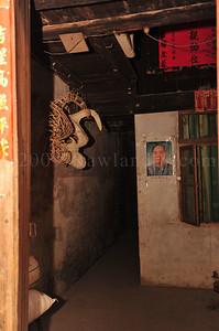 Mao - Guangxi - China - ©Rawlandry