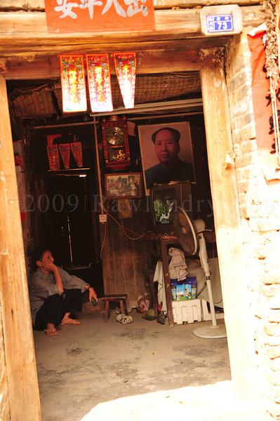 Around Li River  & Fuli  Guangxi China DSC_6972