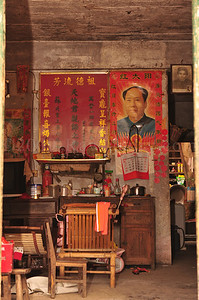 Mao - Guangxi - China - ©Rawlandry