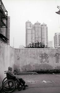 Photo #11 «我们 (nous)…moi »   2006