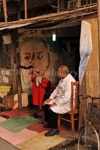 Photo #16 «Dernière cliente…» 2009