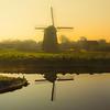 Alkmaar Windmill At Sunrise