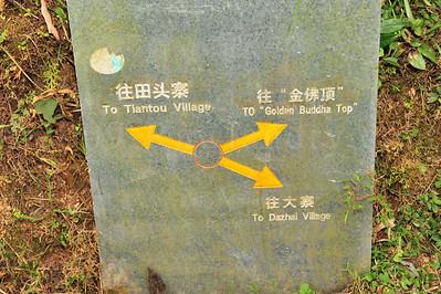 PingAn to DaZhai Guangxi China DSC_5883