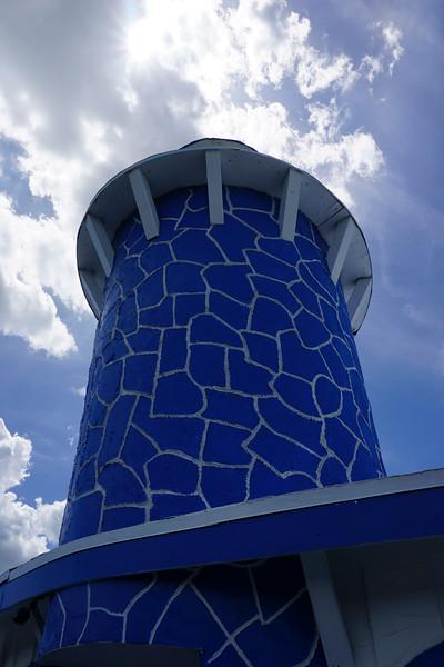 Sunstar Lighthouse - Everglades National Park, Florida