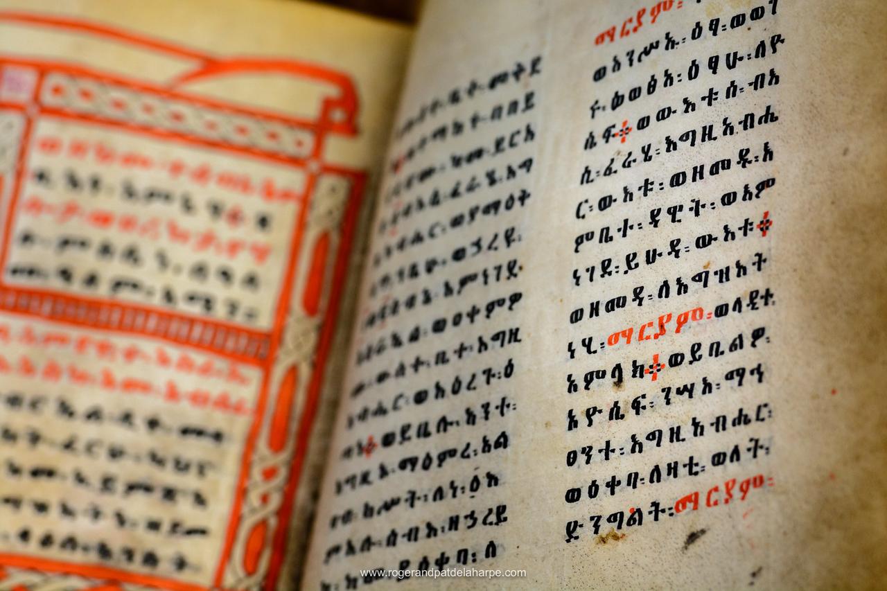 Anceint religious relics withe text in Amharic. Asheton Maryam Monastery. Lalibela. Ethiopia.