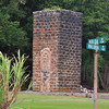 Sugarcane mill chimney, a remnant of sugar-cane plantation days on Kauai, Old Koloa Town.