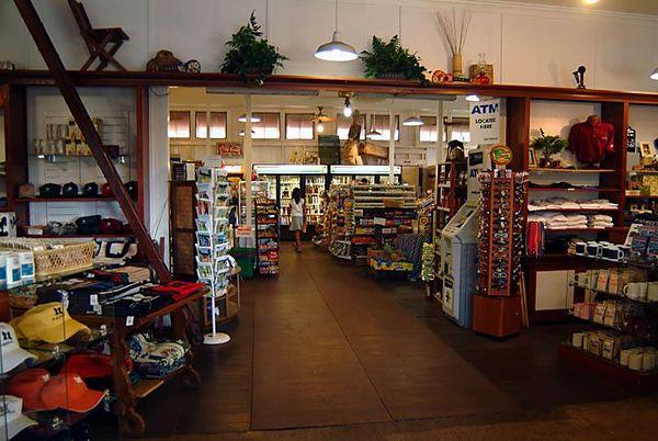 Honolua store, Kapalua, Maui