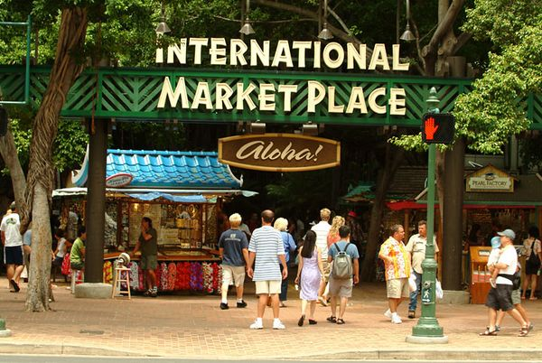 International Market Place, Waikiki