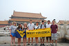 ORIGINAL - WVNano IRES program participants in China, summer 2011. Submitted by Hong Wang