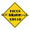 Focus Group Ahead Sign