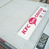Aerial reveal KFC Center Louisville