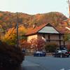 Old Creek Lodge Gatlinburg Tennessee