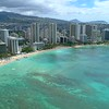 Drone video of Waikiki Beach Hawaii