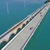Florida Keys Bridges 4k 60p