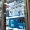 Frozen food section at the store