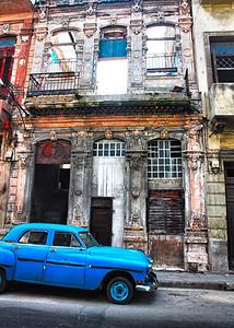 CUBA©Kami Z McAdam 00012
