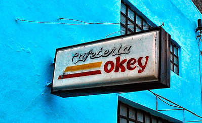 CUBA©Kami Z McAdam 00011