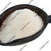 scoop of white powder (sweetener)