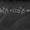 Pythagorean trigonometric identity on a blackboard