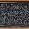 white chalk scribble on blackboard