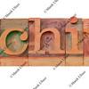 archive word in letterpress type