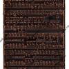 letterpress printer electrotype music plate