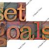 Set goals - motivational reminder