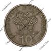 scientific model of atom on old Greek coin