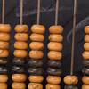 abacus - retro education concept