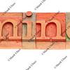 reminder word in letterpress type