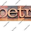 poetry in letterpress type